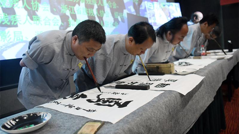 ドキュメンタリー映画「無臂七子」、北京で初上映